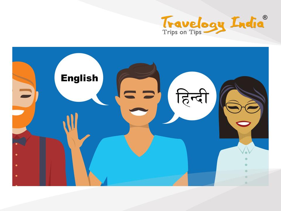 Frases-en-India Frases que debes saber al viajar por India